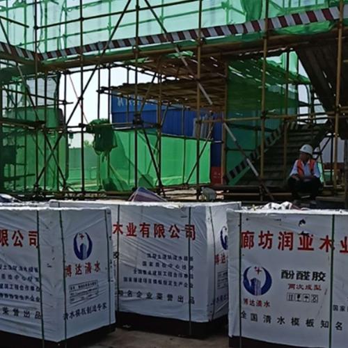 润亚建筑模板厂家